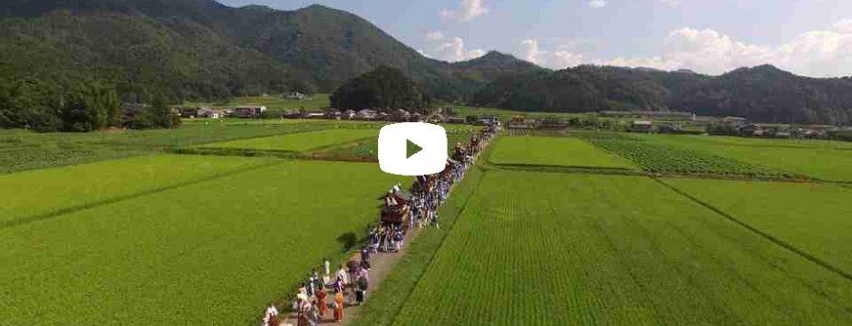 【動画】 波々伯部神社祭礼
