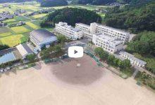 【動画】 鳳鳴高校