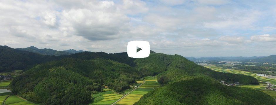 【動画】 高城山八景 野々垣