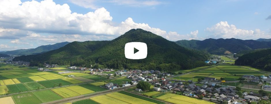 【動画】 高城山八景 八上下