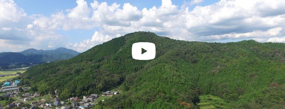 【動画】 高城山八景 殿町