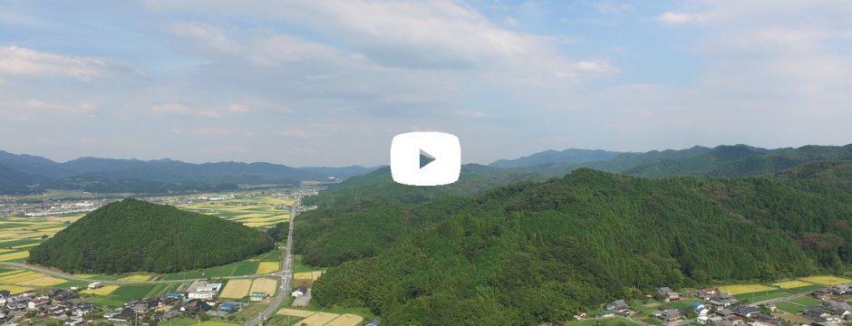 【動画】 高城山八景 小枕