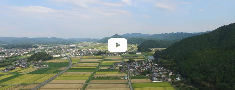 【動画】 高城山八景 谷山